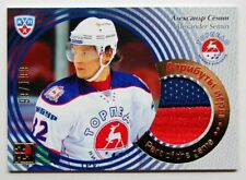 2012-13 KHL Gold Collection Jersey #POG-028 Alexander Semin 099/199