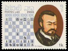 "LAOS 901A (Mi1117) - Chess Masters ""Rodrigo López de Segura"" (pf53515)"