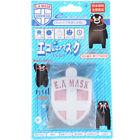 ES-020 Ecom Personal Device Original from Japan EA Mask E A Mask E. A Mask Pink