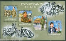 CENTRAL AFRICA 2014 CHINESE LEADERS DENG XIOPENG, MAO,XI JINPING SHEET  MINT NH