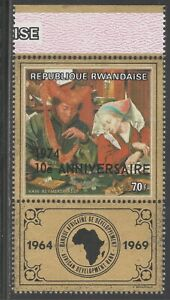 Rwanda #613 (A51) VF MNH - 1974 70fr The Moneylender and his Wife - Overprinted