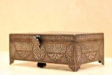ANTIQUE ISLAMIC  BRASS WITH SILVER INLAID MAMLUK  ARABIC JEWELERY TRINKET BOX