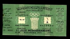 EGYPT 1951 ALEXANDRIA 1ST MEDITERRANIAN SEA OLYMPIC GAMES TICKET Weightlifting