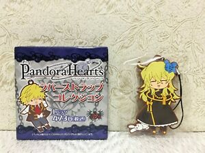 NEW Rare Pandora Hearts Anime Mascot Rubber Phone Strap 8 Types Official Japan