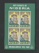Nigeria - 1965, Nigerian Scout Movement sheet - Imperf - MNH - SG MS160a