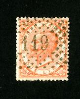 Italy Stamps # 33 Rare De La Rue Print Scott Value $800.00