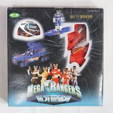 Power Rangers in Space(Denji Sentai Megaranger) : Mega Red Pullback Car