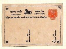 AX145 NEPAL Early Postal Stationery Card HORSES Crossed KUKRI {samwells-covers}