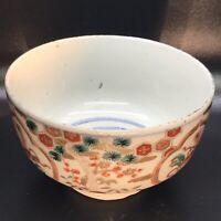 Vintage Japanese Meiji Hand Painted Porcelain Bowl