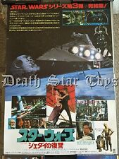 Star Wars Vintage 1983 Return Of The Jedi Original Japanese Movie Poster B ROTJ
