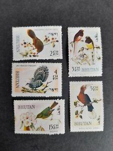 Bhutan stamps part set. 1968 rare birds. Used 5 stamps. See description