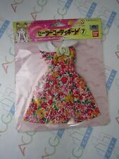 Anime Sailor Moon SS Dress Up Clothes Doll Costume Clothing No. 7 Bandai Japan