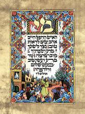 King David Tehillim Rabbi Yitzchak Besancon Oil On canvas painting wood frame Je