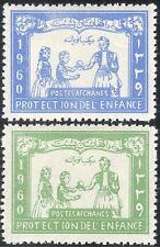 Afghanistan 1960 Child Welfare Fund/Health/Children/Medical 2v set (n27632)