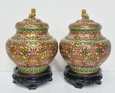 Pair Vintage Large Heavy Chinese Gilt Foo Finial Lidded Jars Cloisonné Enamel