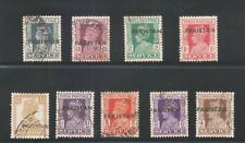 PAKISTAN 1947 KGVI. 9 DIFFERENT LOCAL OVERPRINT ON INDIA USED STAMP.