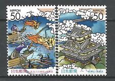 ˳˳ ҉ ˳˳R588-89 Japan Prefectural Cormorant Fishing on the Nagara 2003 complete