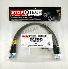 STOPTECH SS FRONT BRAKE LINES FOR MERCEDES BENZ AMG E55 E63 S55 S65 SL55 SL63/65
