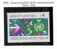 19327) UNITED NATIONS (Vienna) 1983 MNH** Telecommunications.