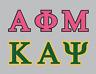 Custom Greek Lettering Tackle Twill Pro Cut for Uniform Jersey Shirt