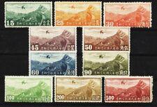 China 1940 Hong Kong Print Airmail (Wmked, 10v Cpt) MNG