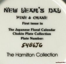 New Year's Day-Pine&Crane 1st Issue Japanese Floral Calender