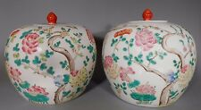 Pair of China Chinese Famille Rose Lidded vase w/ Floral Decor ca 20th c