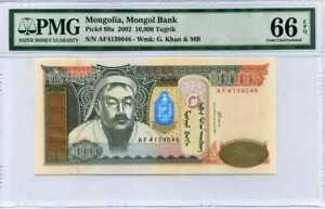 Mongolia 10000 Tugrik ND 2002 P 69 Gem UNC PMG 66 EPQ