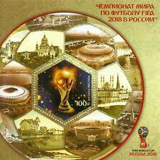 RUSSIA 2018 Souvenir Sheet, The 2018 FIFA World Cup Russia Official Mascot, MNH