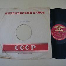 78rpm SOVIET UNION CCCP nose flute recording B 17342 , including original sleeve