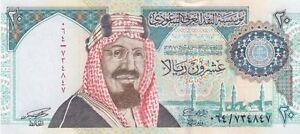 SAUDI ARABIA 20 RIYAL 1999 - 2000 P-27 COMMEMORATIVE KSA 100 YEARS UNC */*