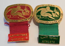 vintage 1972 arabic Games olympic ATHLETE & OFFICIEL arabe JEUX ALGERIE ? GAME