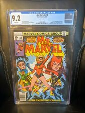 MS. MARVEL #18 (Mystique 1st full appearance) CGC 9.2 NM- White Pages 1978