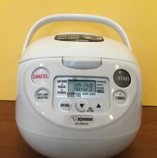 Zojirushi 5.5 cup programmable rice cooker & warmer, NS-WRC10, white