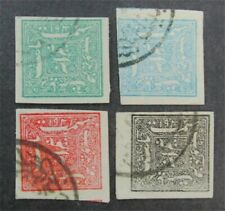 nystamps Afghanistan Stamp Used