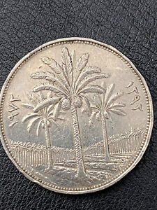 Iraq 250 Fils 1972 AH1392 KM#135 Baath Party Commemorative Coin From Canada