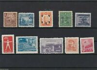 CHINA MOUNTED MINT EARLY STAMPS  REF 1013