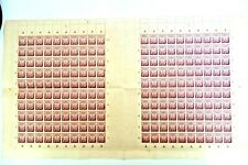 INDONESIA : Padi Kapas 2 sen,  Full sheet of 200 stamps (MNH)