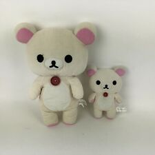 "SAN-X RILAKKUMA TEDDY BEAR Plush Figure Lot Of 2 -- 15"" & 8"""