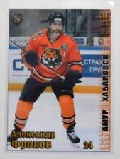 2017-18 Spectrum KHL Amur Khabarovsk #5 Alexander Frolov 03/10