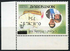 Montserrat 1981 Princess Diana Royal Wedding MNH 75c OHMS Inverted Wmk #D7830