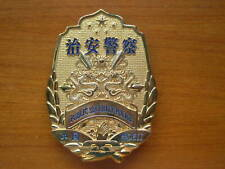 China,Heilongjiang Province Constabulary Dragon Metal Badge Insignia