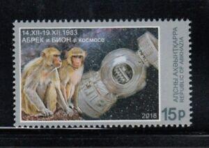 ABKHAZIA Monkeys in Space MNH stamp