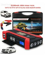 NEW JX29 20000mAh Car Jump starter Portable 12V Booster Battery Charger Power