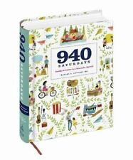 940 Saturdays: Ideas for 18 Years of Family Activities + a Keepsake Journal
