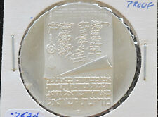 1973 Israel 10 Lirot Silver Proof Coin 25th Anniversary Independence Day D4818