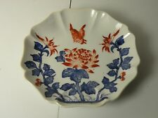 """KLM124 HONG KONG PORCELAIN HAND DECORATED WALL PLATE 6"""""""
