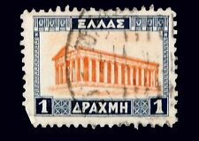 Greece- 1927 -Greek  Stamp / New Daily /used  Ancient Temple