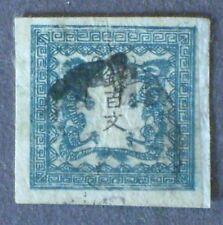 Japan   1871  100m Blue, Die 1  (horizontal)  on Laid Paper (2)  -  Used