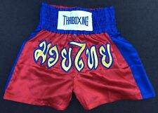 Thai boxing Colorful-shorts Traditional Mma Combat Gym Training Gear Unisex L